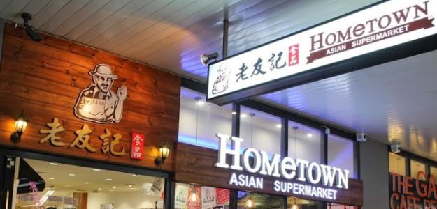 Hometown Asian Supermarket