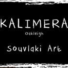 KalimeraSouvlakiArt